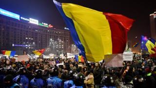 Демонстрация в Бухаресте