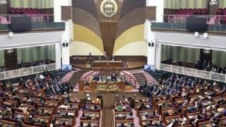 پارلمان
