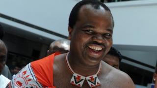 Boqorka Swaziland boqor Mswati III