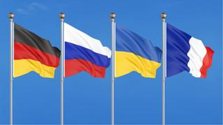 "флаги стран ""нормандской четверки"""