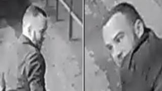 Bonnybridge CCTV appeal