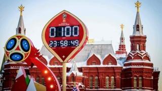 Red Square na Kremlin