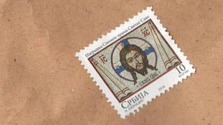 Poštanska markica