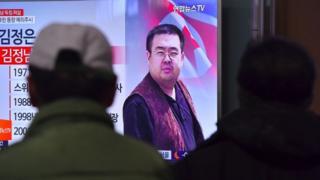 Ким Чон-Нам на экране телевизора