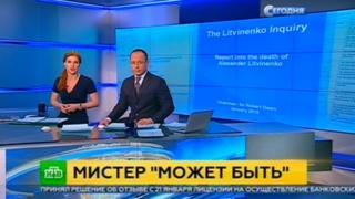 Moscow's NTV calls report author Mister Maybe