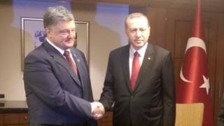 Порошенко і Ердоган