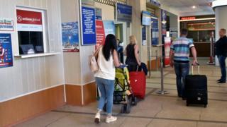 аеропорт, пасажири