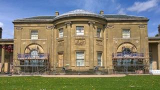Heaton Hall south front