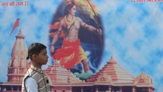 राम मंदिर