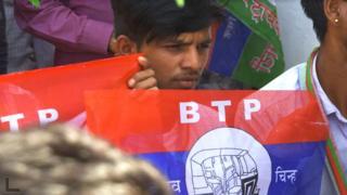 भारतीय ट्राइबल पार्टी