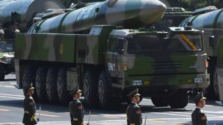 चीन की मिसाइल, डीएफ-26