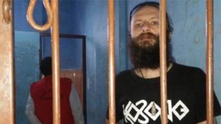 Skrzypski phủ nhận âm mưu chống lại nhà nước Indonesia