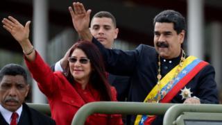 Cilia Flores y Nicolás Maduro.