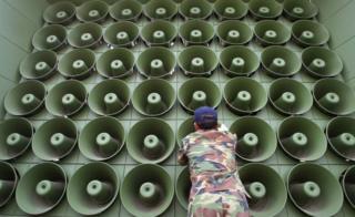 지난 27일 남북 정상은 5월 1일부터 군사분계선 일대의 확성기 방송을 중단하기로 했다