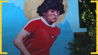 Diego Maradona mural outside Argentinos Juniors' ground