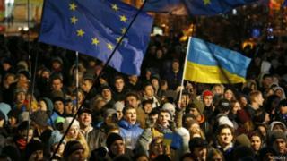 Демонстрация на Майдане