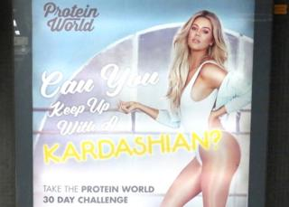 Khloe Kardashian Protein World advert