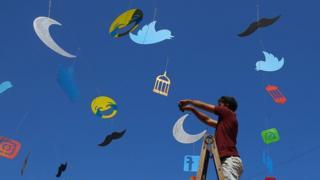 Ramadan di Gaza City