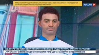 Screengrab of robot presenter presenting Rossiya 24 TV