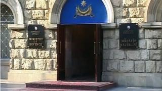 Müdafiə Nazirliyinin binası