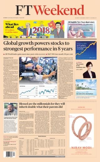 The FT