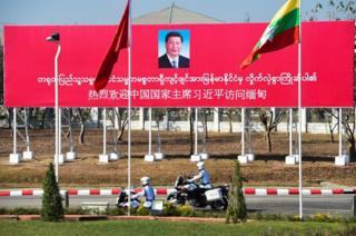 中国主席习近平在周五开始对缅甸进行国事访问。