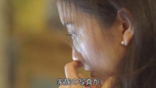 強姦被害訴えた伊藤詩織さん、家族も中傷され BBC放送番組が紹介
