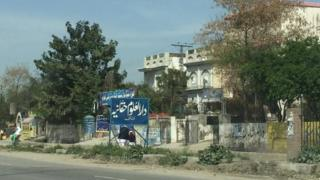 پشاور