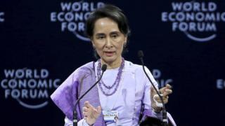 Aung San Suu Kyi giving a speech