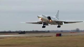 Российский Ту-22