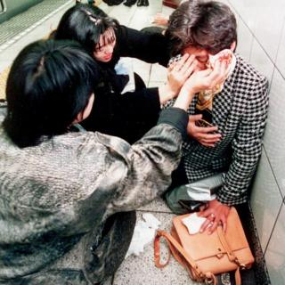 Japanese commuters are affected by the attack on 20 March 1995