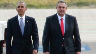 Барак Обама и греческий министр обороны