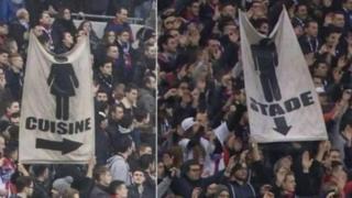Prancis, sepak bola,