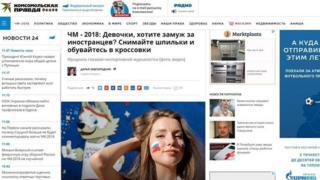 Komsomolskaya Pravda başlığı