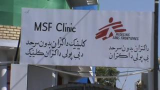 از سر گیری فعالیت سازمان پزشکان بدون در شمالشرق افغانستان