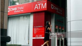 Tayland banki