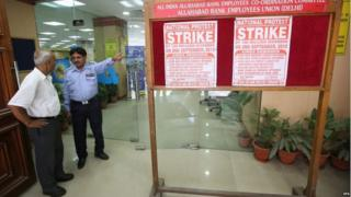 A Security guard stands outside a branch of Allahabad Bank during the nationwide strike called by the Trade Unions in New Delhi, India, 02 September 2015