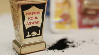 A Hashmi Kohl Aswad eyeliner product