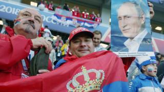Путин и сербы