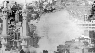 Harin da aka kai wa Masallacin Ka'aba da ke Makkah a shekarar 1979