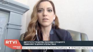 Екатерина Котрикадзе