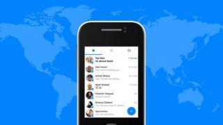 Watu bilioni moja duniani hutumia programu ya Messenger kila mwezi kwa mujibu wa Facebook