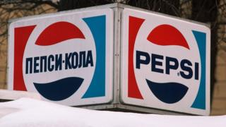 A Pepsi sign in the then Soviet Union in 1986