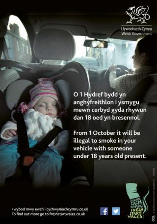 Poster featuring woman smoking in car with child on the back seat