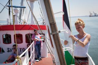 'Gazze'ye Kadın Gemisi', 2010'da kurulan Özgürlük Filosu Koalisyonu'nun girişiminin bir ürünü