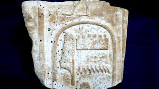 القطعة الأثرية كانت عرضت في معبد الكرنك في الأقصر