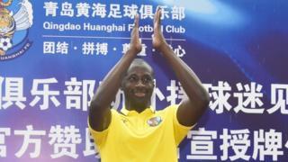Yaya Touré akomera amashyi abafana ba Qingdao Huanghai