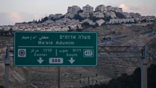 Jewish settlement of Maale Adumim (1 February 2017)