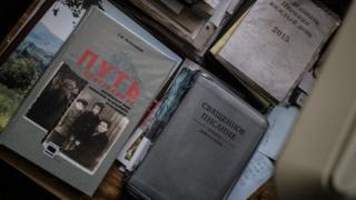 Книги и брошюры свидетелей Иеговы