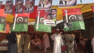 پاکستان، ضمنی انتخاب